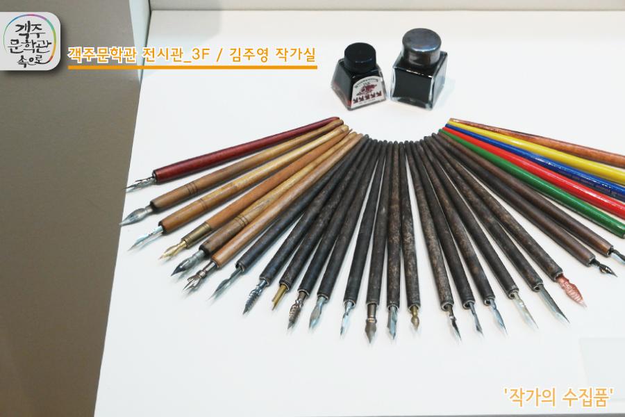객주문학관_전시관3F-김주영작가실016.jpg