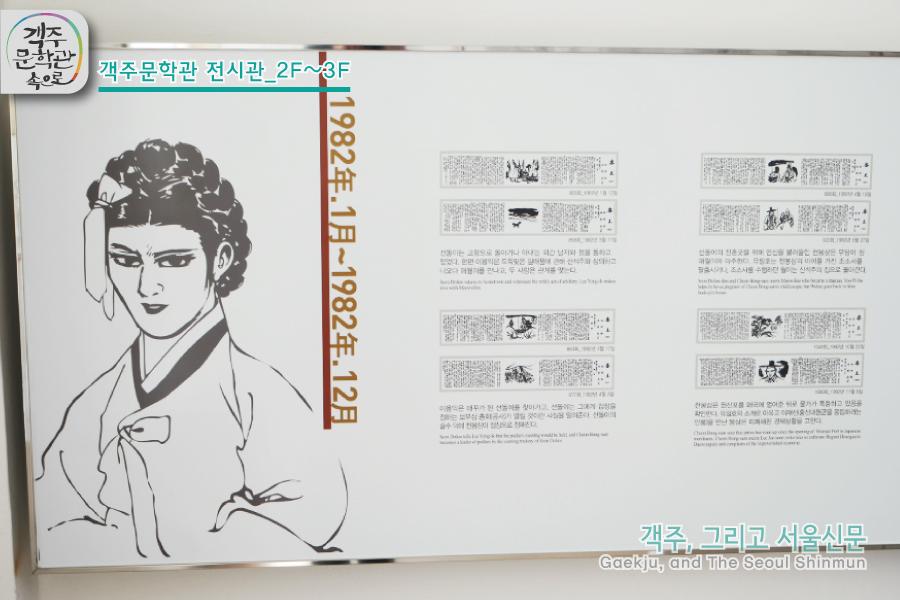 객주문학관_전시관-계단003.jpg