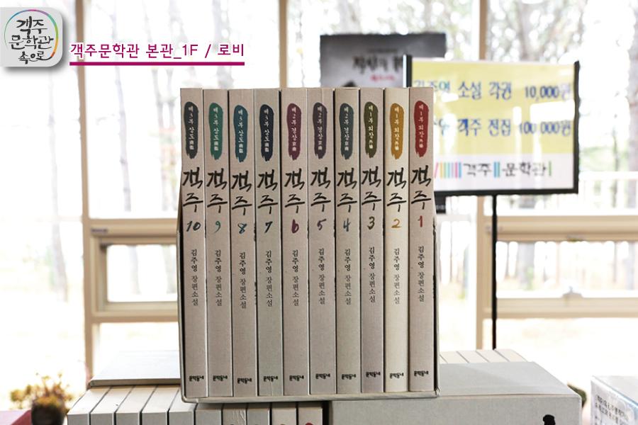 객주문학관_본관-로비002.jpg